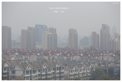 The air quality in Shanghai is not always that great... 5D Mark III | 135mm f2L